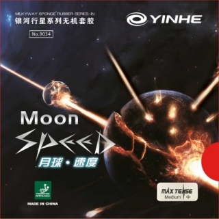 Yinhe MOON SPEED (Province Team) potah