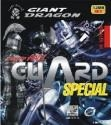 Giant Dragon Guard Special Super Anti potah